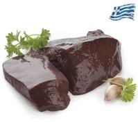 Συκώτι βοειο νωπό Ελληνικό